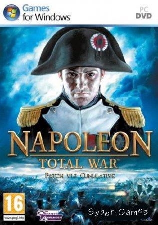 Napoleon Total War Patch v1.3 Cumulative (2010) PC