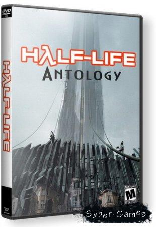 Антология Half-Life (1998-2007/RUS/ENG/RePack by R.G.Механики)