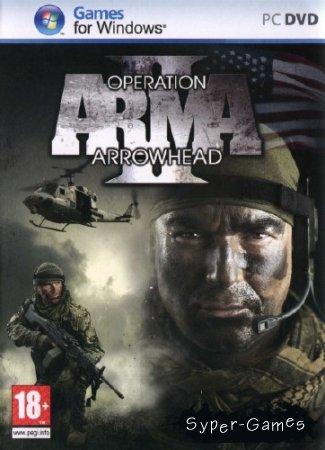 ArmA 2: Операция Стрела (2010/RUS/1C-СофтКлаб)