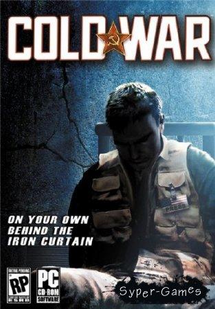 Cold War. Остаться в живых (RUS)