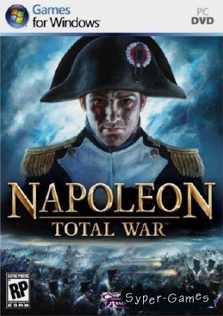 Napoleon: Total War - Иберийская Кампания (2010/RUS/RePack/3xDVD5)