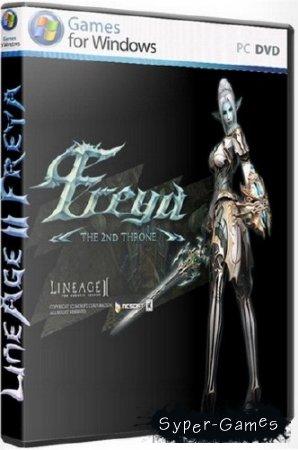 Lineage II: Freya (2010/RUS/RePack)