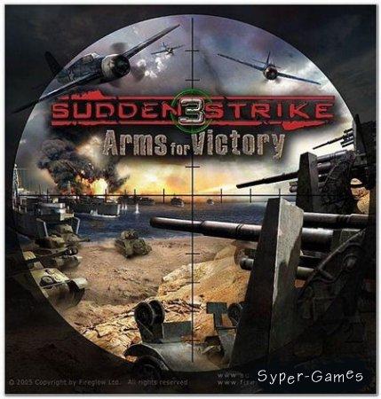 Sudden Strike 3: Arms for Victory - полная русская версия
