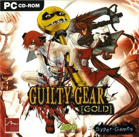 Guilty Gear: Золотое издание (2010/RUS/ENG)