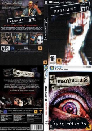 Manhunt Ultimate Edition (2010/ENG)