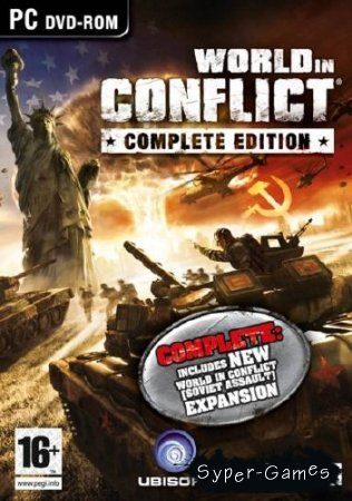 World in Conflict: Complete Edition (2009/RUS/RePack)