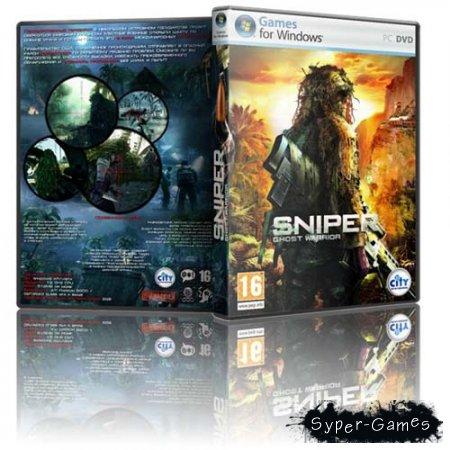 Sniper: Ghost Warrior - Полный русификатор (озвучка + текст) (2009)