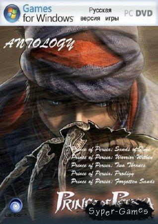 Полная Антология Prince of Persia (2003-2010/RUS/RePack)