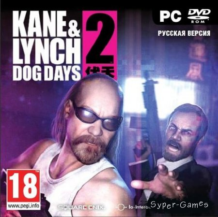 Kane & Lynch 2: Dog Days (2010/RUS/DEMO)
