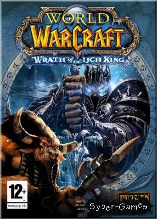 World Of Warcraft: Wrath Of The Lich King патч 3.3.5 + античит Warmor + аддоны (2009/RUS) PC