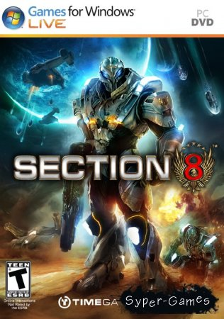 Section 8 (2010/RUS)