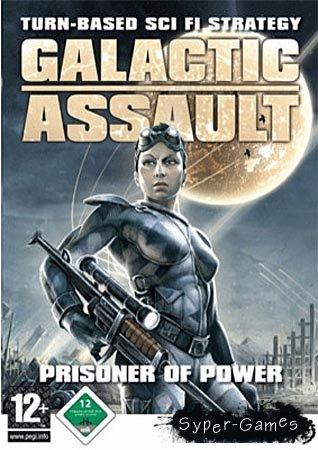 Обитаемый остров: Послесловие / Galactic assault: Prisoner of Power (Only RU)