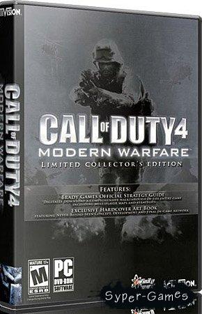 CoD 4: Modern Warfare V 1.7.586 + 200 карт (Repack/Ru озвучка)