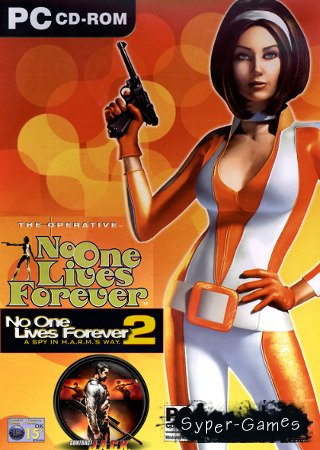 Антология No one lives forever (2001-2003/RUS/Repack)