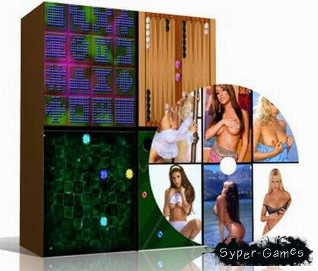 Сборник Логических Эротических Игр (На раздевание) (2010 / РС)