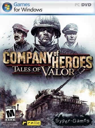 Company of Heroes: Tales of Valor (2009/RUS)