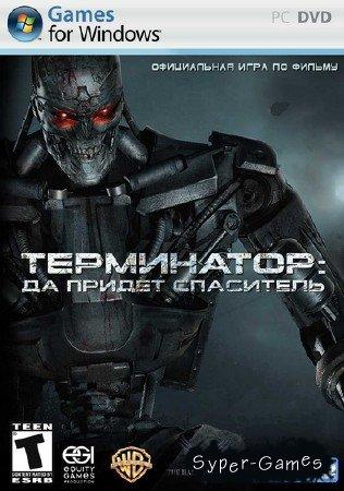 Терминатор: Да придет спаситель / Terminator Salvation: The Videogame (2009/RUS)