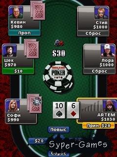 Назначается форум казино