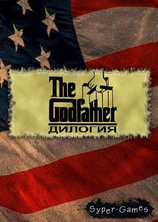 Дилогия. The Godfather (2009/RUS/ENG/RePack by trolo-lo)
