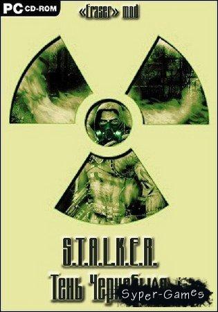 """S.T.A.L.K.E.R. Тень Чернобыля """"Eraser"""" (2010/RUS/4100Mb)"""