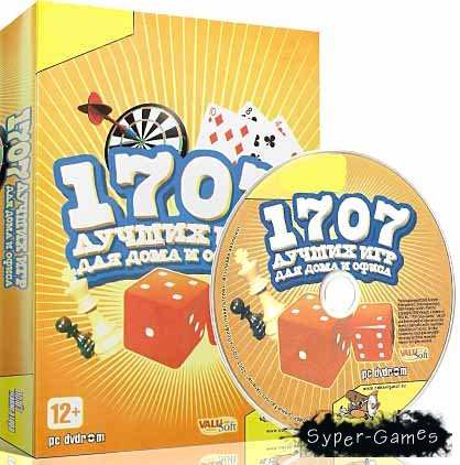 1707 Great Games Millenium Gamepack platinum (PC/RU/EN)