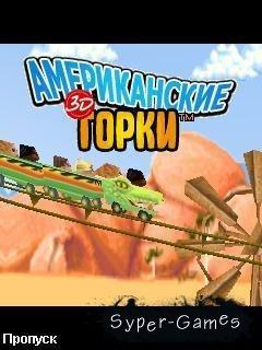 Rollercoaster Rush 3D | Американские горки 3D (JAVA|RUS)