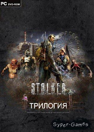 S.T.A.L.K.E.R. Трилогия (2009/RUS/RePack by Sarcastic)