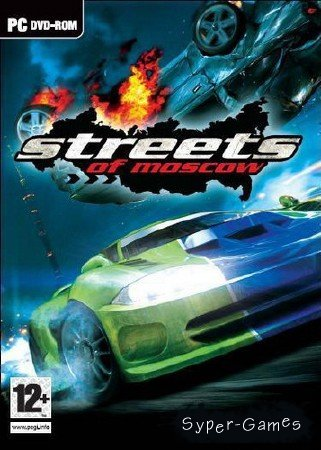 Streets of Moscows (2009/RUS/RePack by freefrager)