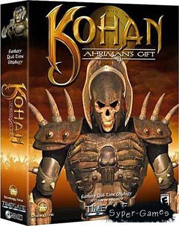 Kohan - Ahriman's Gift (PC/En)