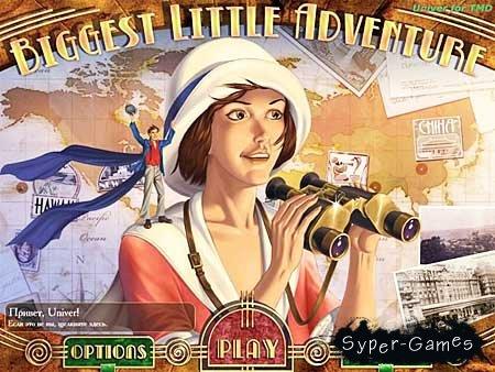 Большое маленькое приключение / Biggest Little Adventure (PC/2010/RU)