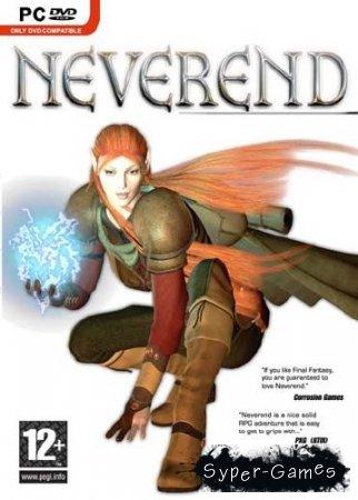 Neverend / Бесконечный [2006]