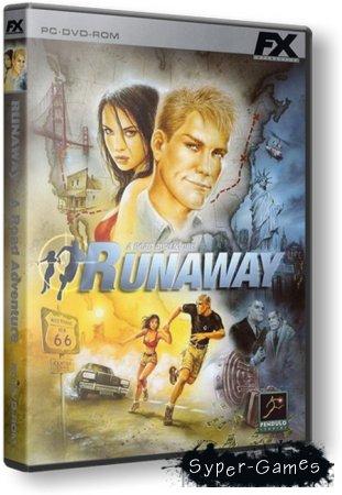 Runaway. Антология (Руссобит-М/Новый Диск/RUS/RePack от R.G. ReCoding/2010)
