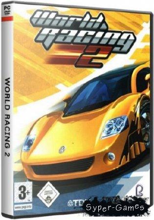 World Racing 2: Предельные обороты (2005/RUS/Repack)