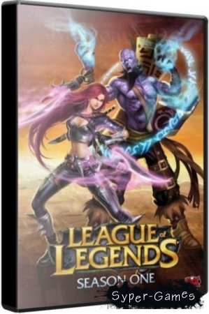 League of Legends: Season One (2010/ENG/Online)
