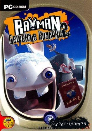 Rayman: Бешеные Кролики 2 / Rayman Raving Rabbids 2 (2008/Бука/RUS)