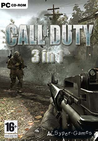 Call Of Duty 3in1 (PC/Repack/RUS)