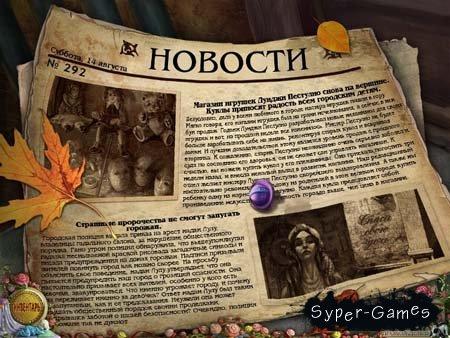 Шоу марионеток: души невинных / Puppet Show - Souls of the Innocent (русская версия)