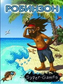 Robinson Crusoe: Shipwrecked | Робинзон Крузо: Кораблекрушение (JAVA|RuS)