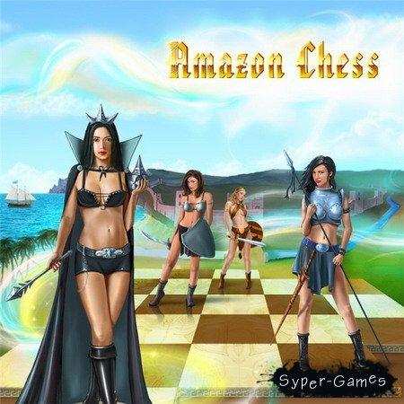 Шахматы с амазонками II / Amazon chess II (2010) PC