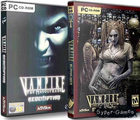 Vampire - The Masquerade. Антология (PC/RePack/RU)