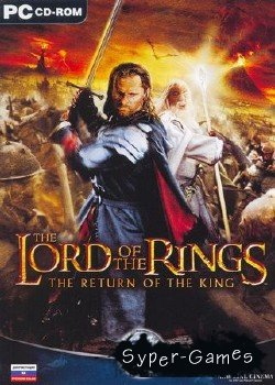 The Lord of the Rings: Тhe Return of the King (2003/Rus/Eng/RePack by AlexLAN)