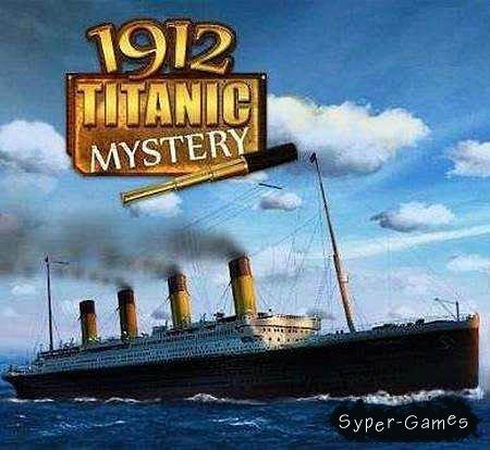 1912 Титаник. Уроки прошлого (PC/2010/RUS)