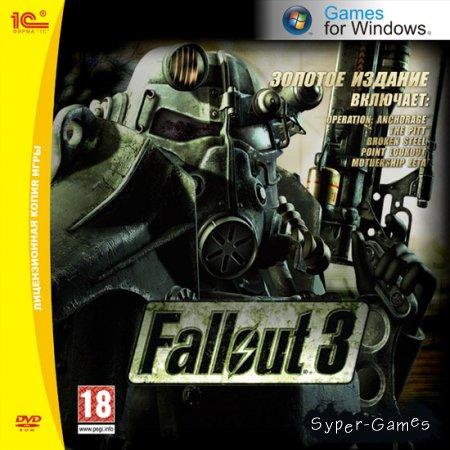 Fallout 3: Золотое издание (2010/RUS)