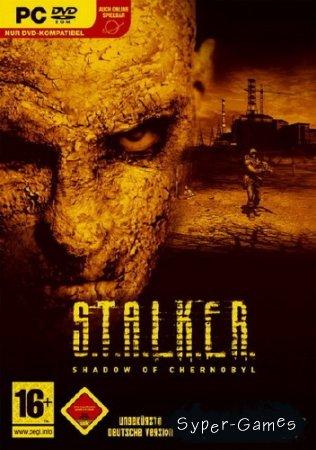 S.T.A.L.K.E.R. SHoC MeDVeD Edition (2010/RUS/MOD)