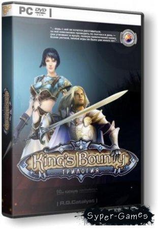 King's Bounty. Трилогия (2010/RUS/RePack)