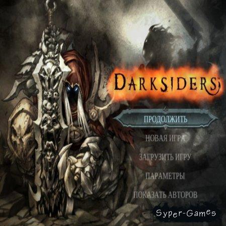 Руссификатор Darksiders: Wrath of War (2010/PC)