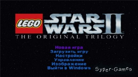 LEGO Star Wars II. The Original Trilogy (2006/RUS)