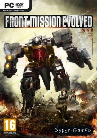 Front Mission Evolved (2010/ENG)