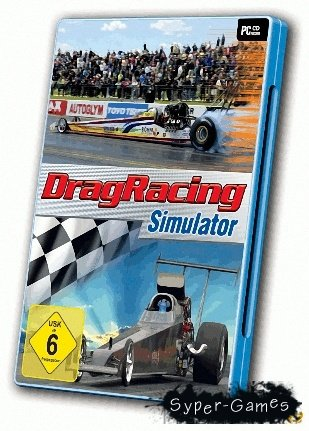 Drag Racing Simulator (2010/PC/ENG)