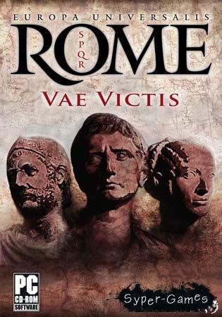 Europa Universalis: Rome Vae Victis (Полностью на русском)